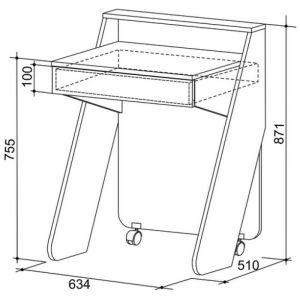 Купить Стол компьютерный Мебельсон для ноутбука цвет шимо темный/шимо светлый