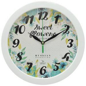 Купить Настенные часы Авангард Вега П1-7/7-256 Цветы цвет белый/бирюзовый