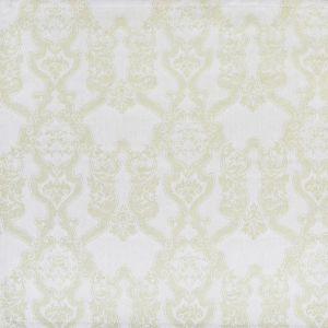 Купить Набор салфеток Арти М 850-840-40 в корзинке (4 шт.) 40*40 цвет светло-зелёный