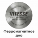 Чайник на плиту Vitesse VS-1123 цвет оранжевый