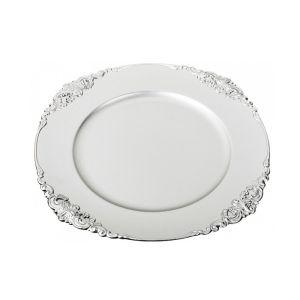 Купить Тарелка подстановочная Арти М 505-065 цвет серебристый