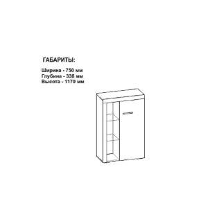 Купить Витрина Сакура ВМ2.2 Best цвет бетон/белый глянец