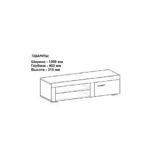 Купить Тумба под телевизор Сакура ТТВ1.2 малая Best цвет бетон/белый глянец