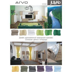 Купить Гостиная ARVO Юкко цвет дуб баррик/белый/ясень