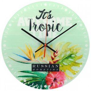 Купить Настенные часы Авангард Вега А1-12 Бирюзовые тропики цвет бирюзовый
