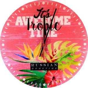 Купить Настенные часы Авангард Вега А1-13 Тропик цвет розовый