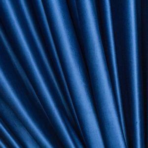 Купить Шторы АРИЯ 200*270 Versus (41) цвет синий