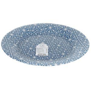 Купить Тарелка s3 Bormioli Rocco Maiolica blue подстановочная 26,8 см цвет синий/белый