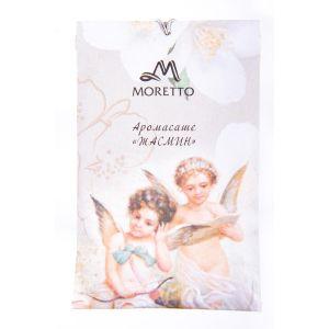 Купить Аромасаше Русские подарки 81843 Жасмин 7*10,5 см