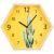 Настенные часы Арти М 220-406 Lovely home 31 см