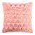 Купить Наволочка АРИЯ Pv Brush 45*45 цвет розовый