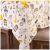Скатерть Арти М 850-861-2 Бон Вояж 140*180 цвет жёлтый/кремовый жёлтый/кремовый