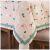 Скатерть Арти М 850-862-23 Пари Элизе 140*180 цвет бежевый/бирюза бежевый/бирюза