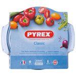 Кастрюля Pyrex Classic 2,1 л. (108A000N/2017)