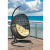 Подвесное кресло ЭкоДизайн Lunar Black