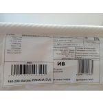 Матрас Орматек Плиана Evs Tricotage 160*200 цвет белый