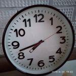 Настенные часы Тройка 78770783 Классика цвет чёрный