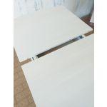 Купить Стол Сакура Персей-1 цвет бодега белый