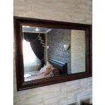 Зеркало Аквилон З4.2 Калипсо