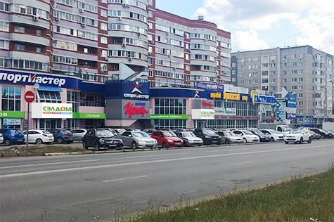 Улица Пушкинская, дом 130