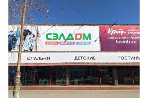 Улица Можгинская, дом 51