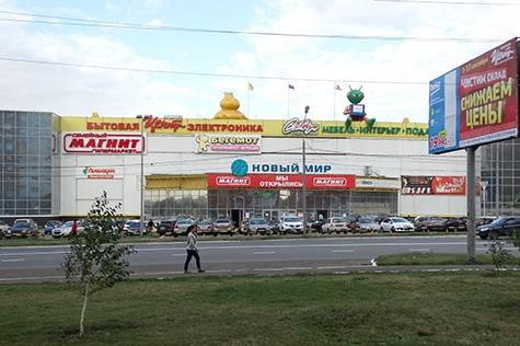 Улица Салмышская, дом 41, ТРЦ «Новый Мир», 2 этаж