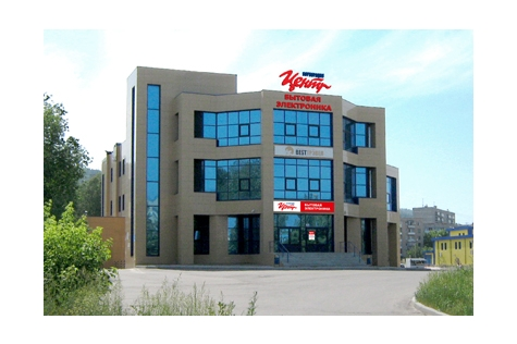 Проспект Октября, дом 5, ТЦ «Бизнес Центр», цокольный этаж, на территории магазина Корпорации