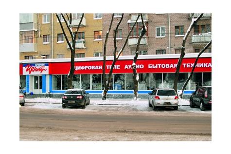 Улица Революции, дом 38, на территории магазина Корпорации