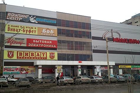 Улица Пятилетки, дом 87, строение А, ТЦ «Миллениум», 3 этаж, на территории магазина Корпорации