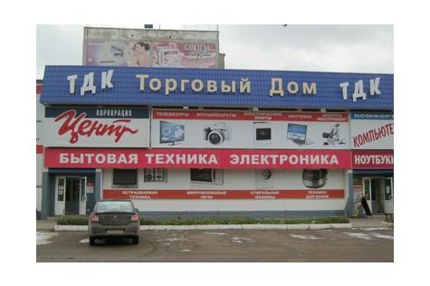 Улица Куйбышева, дом 1Б, ТД «Комфорт», на территории магазина Корпорации