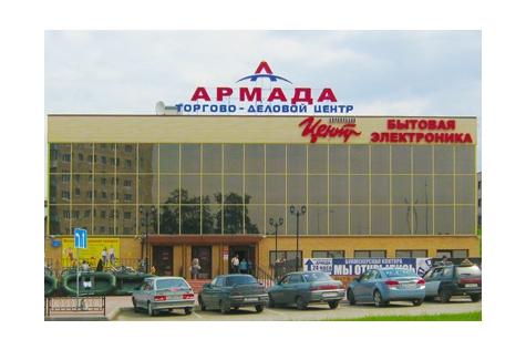 Проспект Ленина, дом 44 А, ТДЦ «Армада», 1 этаж, на территории магазина Корпорации