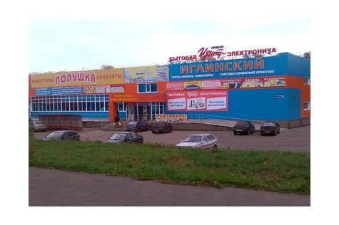 Улица Горького, дом 6, ТСК «Иглинский», 1 этаж, на территории магазина Корпорации