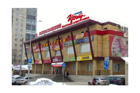 Улица Маршала Рыбалко, дом 41, строение А, ТЦ «Астраханский», цокольный этаж, на территории магазина Корпорации