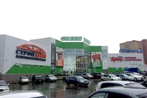Улица Ленина, дом 205, ТЦ «Green Haus», 1 этаж, на территории магазина Корпорации