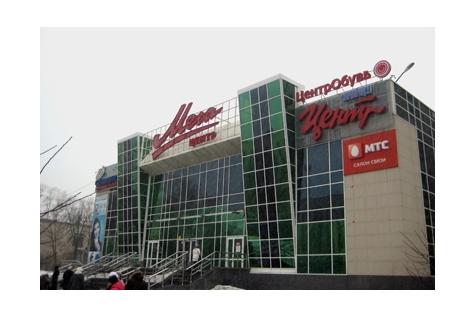 Улица Советская, дом 12/1, ТЦ «Мега», 2 этаж, на территории магазина Корпорации