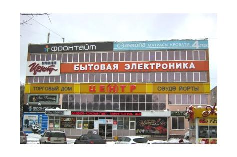 Улица Ленинградская, дом 16, Дом быта, 2 этаж