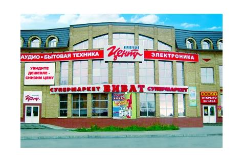 Улица Коммунаров, дом 24, 2 этаж, на территории магазина Корпорации
