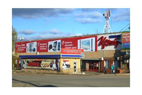 Улица Можгинская, дом 51, ЦУМ, 1 этаж, на территории магазина Корпорации