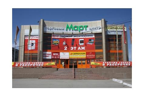 Улица Комарова, дом 9, строение А, ТЦ «Март», 2 этаж, на территории магазина Корпорации