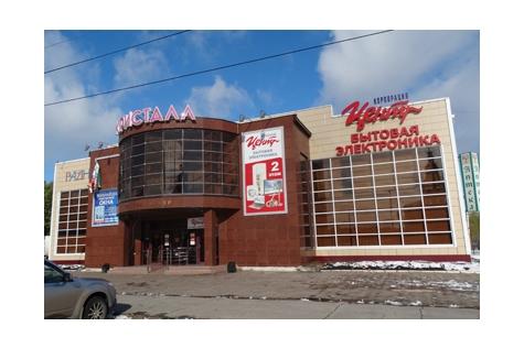Улица Орлова, дом 14, ТЦ «Кристалл», 1 этаж, на территории магазина Корпорации