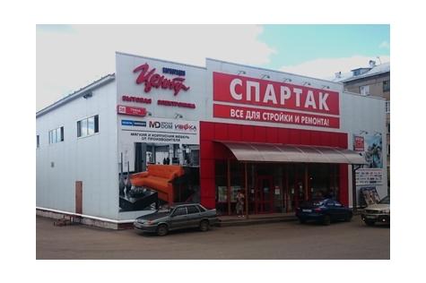 Улица Грина, дом 38, ТЦ «Спартак», 2 этаж, на территории магазина Корпорации
