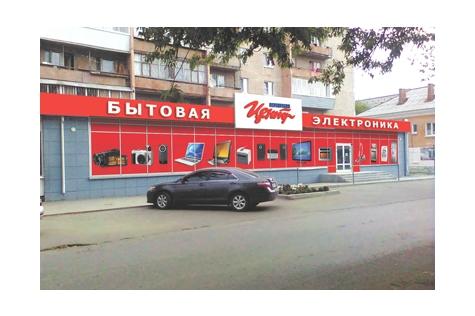 Улица Кирова, дом 20, на территории магазина Корпорации