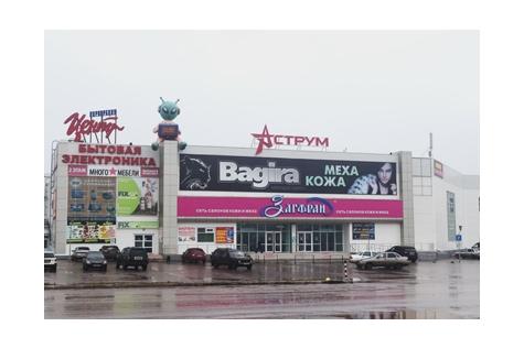 Улица Островского, дом 2, ТЦ «Аструм»