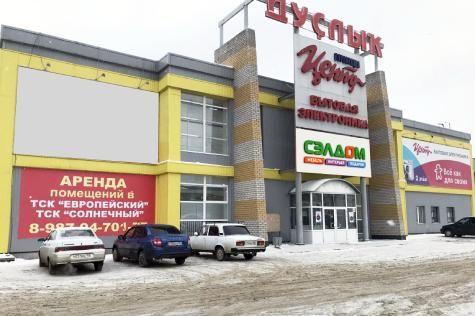 Улица Дорожная, дом 4, строение В, ТСК «Дуслык», 1 этаж