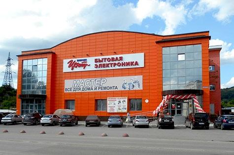 Улица Советская, дом 1, 3 этаж, на территории магазина Корпорации